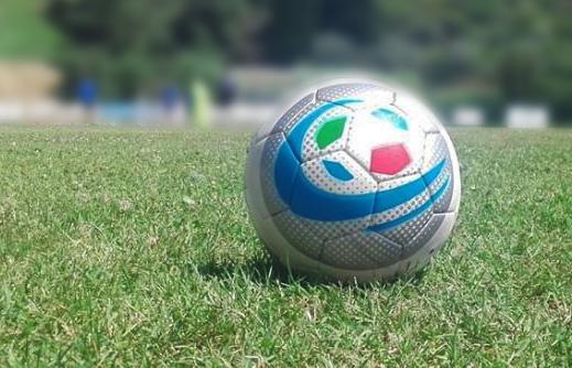 Pallone ufficiale della Lega Pro (ph. social)